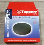 Губчатый фильтр для пылесосов Tefal VP7545RH Rowenta RY7535WH,RY7557WH (RS-RT900606) FTL 70