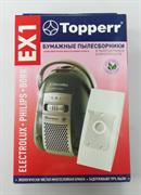 Мешок для пылесоса Electrolux Clario,Excellio,Oxygen, 5 шт. в упак. EX 1