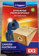 Мешок для пылесоса Zanussi, Electrolux Xio, 5 шт. в упак. EX 2