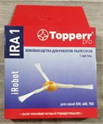 Щетка для пылесосов IRobot Roomba(50...-60...-70... серия) IRA 1