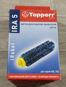 Щетка для пылесосов iRobot Roomba (60…-70… серия) IRA 5