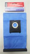 Мешок многоразовый для пылесоса Bosch-Siemens (тип G, BBZ10TFG),1 шт. в уп. BSR 20