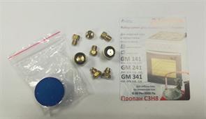 Комплект жиклёров (форсунок) газовой плиты Дарина GM 141, 241, 341, с термостатом (сжиженный газ)