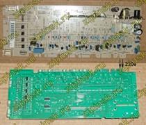 Модуль (плата) холодильника Ariston C00294671 зам. 265589, 140843, 143098, 145693, 257724, 267522