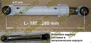 Амортизатор CIMA 120N, 185-280мм, втулка-8x24, BOSCH 12ph06