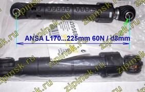 Амортизаторы ANSA, КОМПЛ.-2шт., 60N, L170…225мм, BOSCH Bo5003 зам. 439565