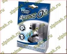 Комплект чистящих средств для кофеварок и кофемашин 481281719201