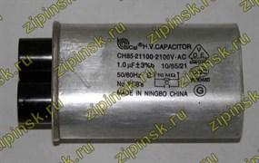 Конденсатор СВЧ 0.9мкФ 2100В SAMSUNG 12AG100 зам. 2501-001016, 2501-000260, 2501-001105