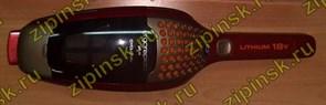 Корпус пылесоса с мотором и аккумулятором Electrolux 4055183430