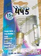 Лампочка для холодильника 15W T25 T-CLICK 481281728445 зам. 481913488178, 484000000979, C00312322=312322, C00326858=326858, 481213488074, FR4418