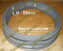 Манжета люка LG H-65мм, без отв. спрей зам. MDS61952202, MDS61952201, MDS62910601, MDS60116802, MDS62910602 MDS60116801