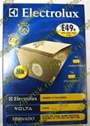Мешки бумажные Electrolux 9001955799