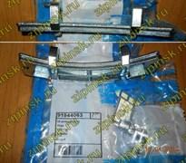 Навес (петля) дверки стиральной машины Candy 91944063