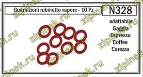 Прокладка уплотнительная кольцо сальник N328 10шт