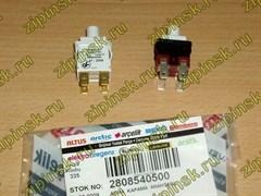 Выключатель сетевой Беко зам. SWT200AC, 2808540400, 2808540100, 2808540300 2808540500