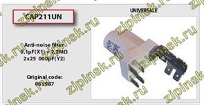Сетевой фильтр CAP211UN