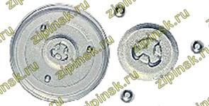 Тарелка_СВЧ 255мм, с крепл.5коп.внутрь, Daewoo ER255BA-GL, Panasonic 95pm01