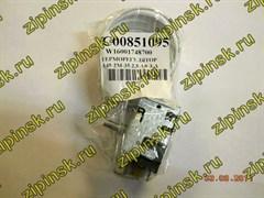Терморегулятор К57 2,5м Indesit C00851095