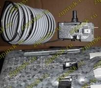 Термостат ATEA A130763, К-59, k-59, k59, L1275, ТАМ-133, Стинол 2,5м Италия UG001787