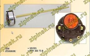 Термостат в/н RTM 300 FF_73°C 15A 250V круглый 3412105 зам.181501, 39cu013, CU4804, WTH403UN
