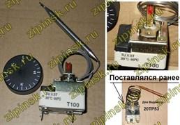 Термостат в/н, капилярный 30-90°С., датчик трубка в ТЭН 20tp53