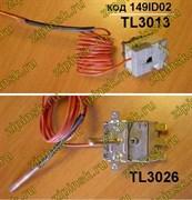 Термостат СМА, 3 контакта, датчик стержень d-6mm