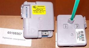 Термостат электронный водонагревателя TBSE 8A T70 CU70 120-150 Ariston MTS 65108567 зам. зип 000342404303, 660060024505, 30412558, 460030000803, 65108501