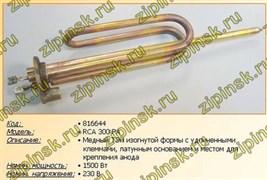 ТЭН в/н 1500w-230v RCA PA M5, под фланец+, Thermowatt=81664201