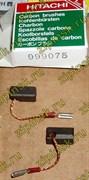 Угольные щетки, 6.3x7.3x14, _CJ110V с автостопом