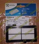 Фильтр Electrolux зам. 50296344000 9002568187