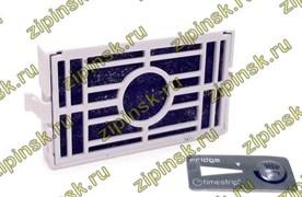 Фильтр антибактериальный холодильника Вирпул 481248048172
