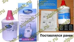 Фильтр для воды холодильника SAMSUNG DA29-00003A, DA29-00003G, DA29-00003B, 2.23.027.01, 484000000513 WQ112