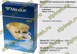 Фильтр для капельных кофеварок, размер №4. Набор 100 шт. 9002563147