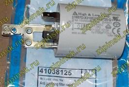 Фильтр радиопомех 41038125u