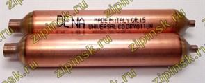 Фильтр-осушитель DENA 15gr., d-2.5мм / 5мм, Italy DRY001UN