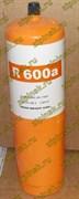 Фреон R600a, балон 830гр., с клапаном шредера, КИТАЙ AG000005