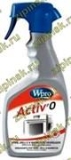 Чистящее средство для духовых шкафов и грилей 500 мл. к-12
