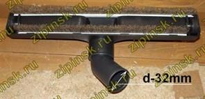 Щетка-насадка для пылесоса d-32, с щетиной 30mu03