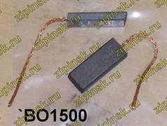 Щетки Эл. Двигателя BOSCH SANDWICH 5x12.5x32 провод от центра, прям. 2шт без корп. зам. BO1500