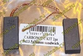 Щетки двигателя, 5x13.5x36 сэндвич G143 2шт