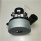 Мотор пылесоса 1200W моющий HWX-A-1 Н=180, D=144 с отводом - фото 27271