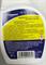 Средство для чистки духовок и грилей, 500 мл. (спрей) - фото 28331