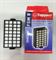 Hepa-фильтр для пылесосов Samsung SC84... серии, H12, FSM 8 - фото 28363