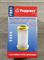 Hepa-фильтр для пылесосов Bork V502, V503, V504, V5012 DUO (V5F2) FBK 1 - фото 28677