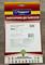 Мешок для пылесоса Rowenta Dymbo, 5 шт. в упак. RW 2 - фото 28721