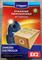 Мешок для пылесоса Zanussi, Electrolux Xio, 5 шт. в упак. EX 2 - фото 28724