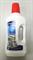 Средство для удаления накипи в стиральных и посудомоечных машинах, 500 мл - фото 28751